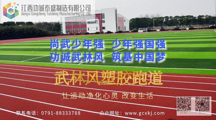 江西功诚新科技有限公司